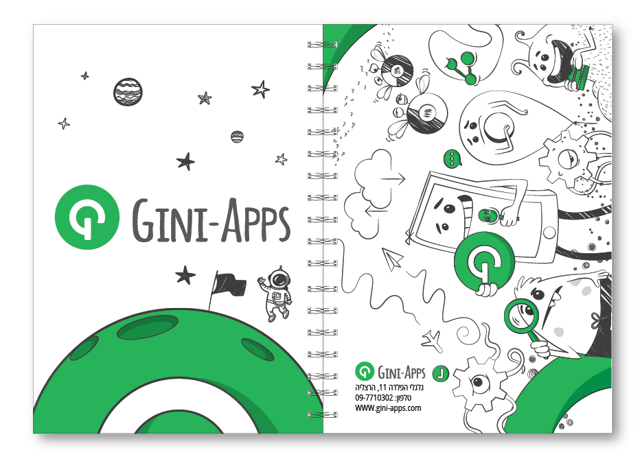 gini-apps_notebook-01
