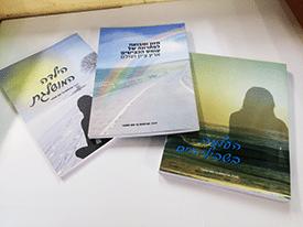 book_chovrot