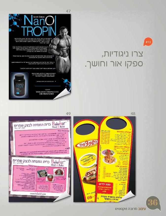 catalog36