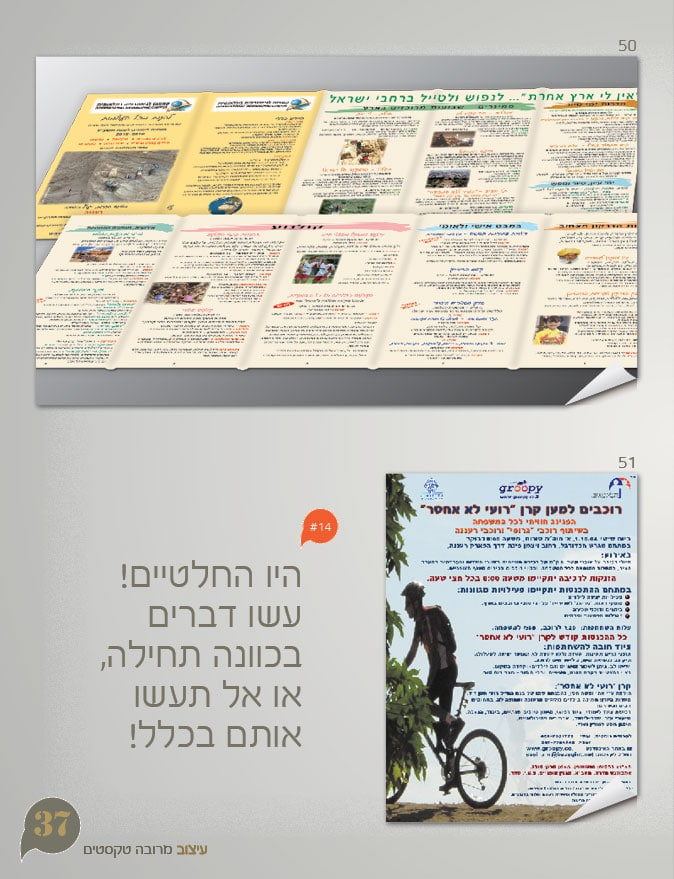 catalog37