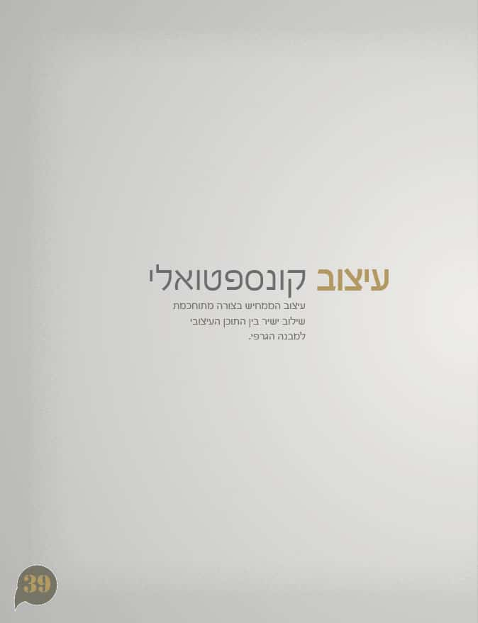 catalog39