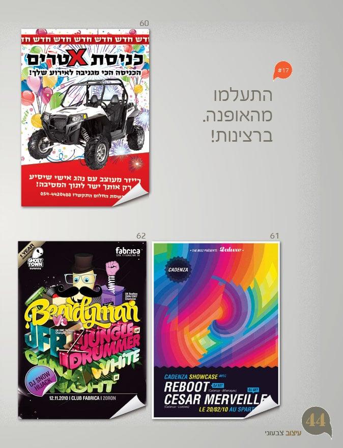catalog44