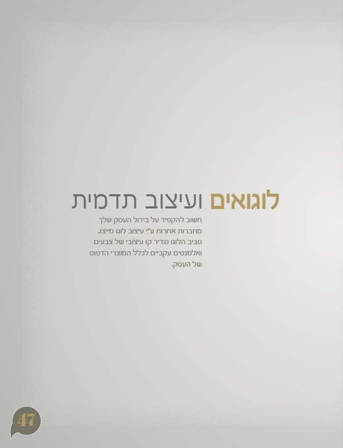 catalog47