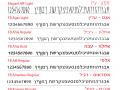 Hebrew_Fontim-04