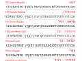 Hebrew_Fontim-05