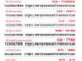 Hebrew_Fontim-15